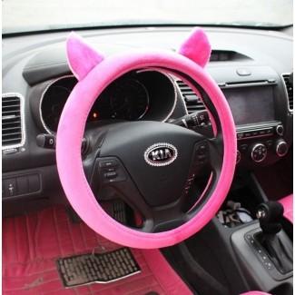 Accesorios para automóviles interiores para niñas | ...