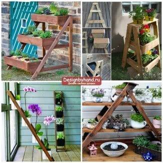 Soporte de madera para plantas de interior